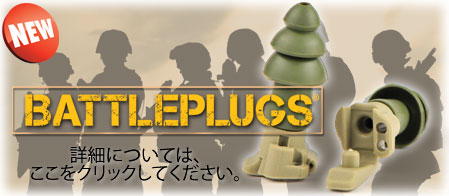 BattlePlugs